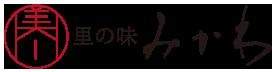 里の味みかわ|岩国・大竹 の 弁当配達なら 岩国れんこん 大吟醸の奈良漬